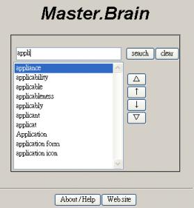 20080525masterbrain