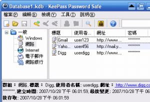 keepasspasswordsafe