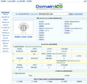 domain-120