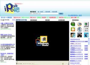 fullscreen-capture-10272008-104057-pm