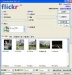 fullscreen-capture-11192008-105148-pm