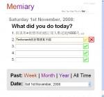 memiary-today-2008111-e4b88ae58d88-111923
