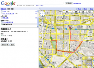 google-maps-distance-tool