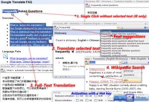 dictionarynet
