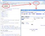 google-translate-bookmark-button