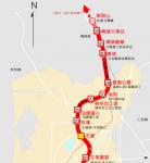 sopili-metro-kaohsiung