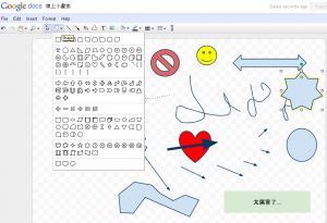 google-docs-drawing