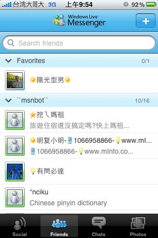 iphone msn