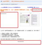 bookmark-adblock