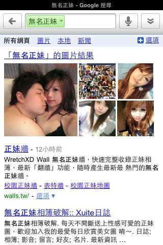 iphone-google-mobile-app-7