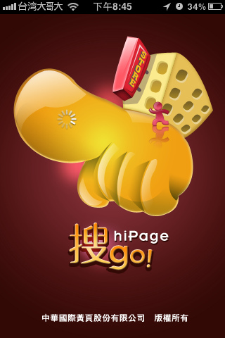iphone-hipage-go-19