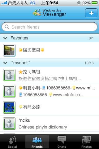 iphone-msn-4
