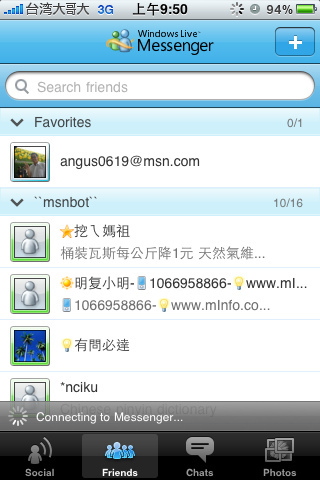 iphone-msn-5