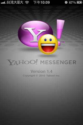 iphone-yahoo-messenger-1