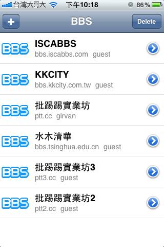 iphone-ibbs-2