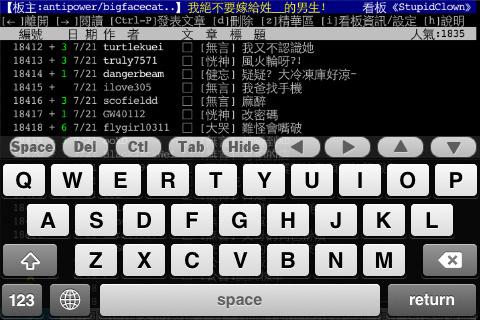 iphone-ibbs-9