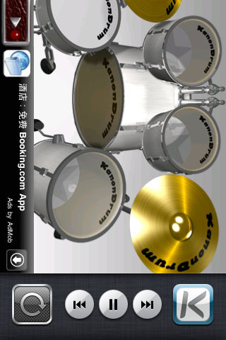 iphone-kanondrum-2