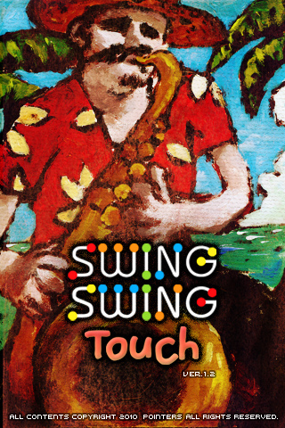 iphone-swingswing-touch-1