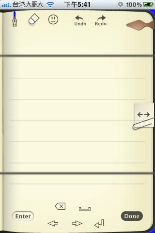 iphone-fastfinga-7
