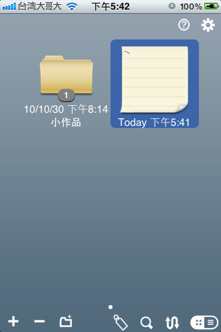 iphone-fastfinga-8