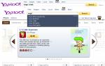 yahoo-app-search