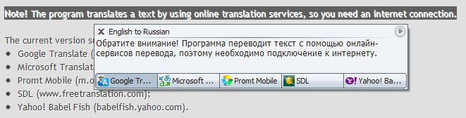 qtranslate-pop-window-2