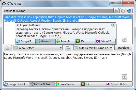 qtranslate-pop-window