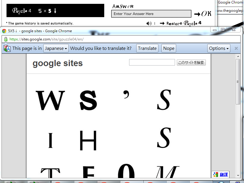 the-google-puzzle-5