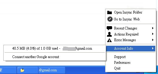 可以連結/同步多個 Google Docs