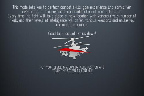 在遊戲開始之前,會出現這個畫面:請橋好你手機或平版的角度,因為等等開始玩的時候,移動你的裝置就是要操控直升機