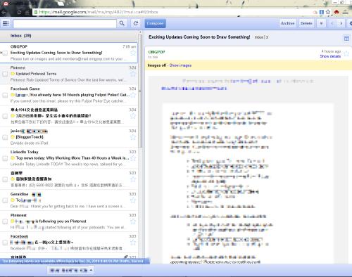 是兩欄式介面,左邊是標題;右邊是信件內文。左上角有一個圖示,點下去可以觀看不同的資料匣(書籤/label)