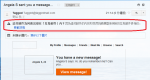 Gmail 會告訴你為什麼這封信會變成垃圾信