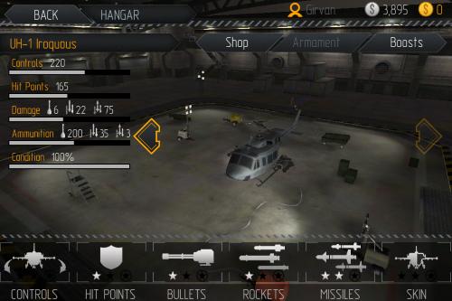 主選單 → 停機坪(Hanger):你所購買過的直升機