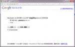 一進入一樣會要求存取 Gmail 的權限