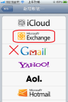 iphone → 設定 → 郵件 要選擇 Microsoft Exchange,不要選 Gmail