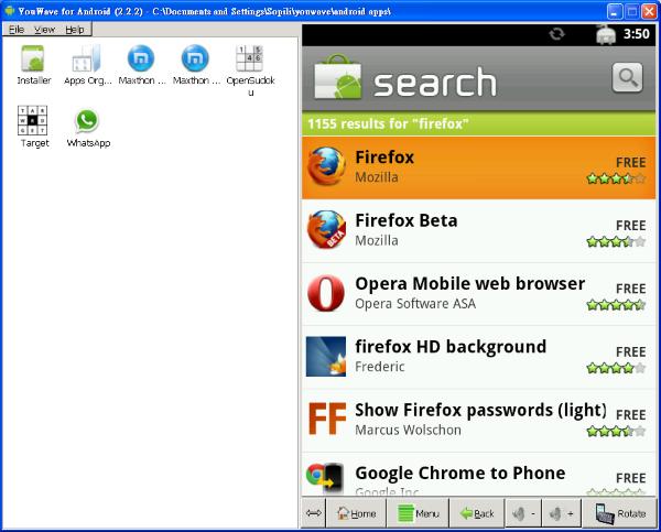 在 youwave 裡面逛 Android Market (Google Play)。