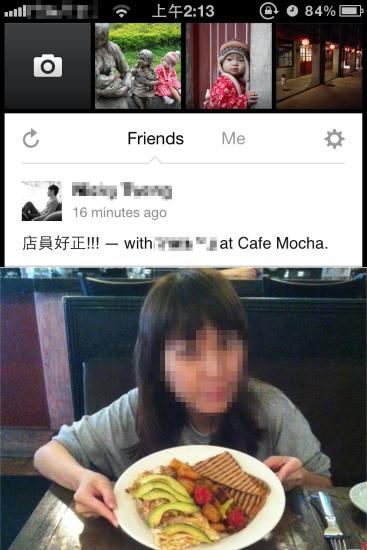facebook相機 的主畫面,上面是拍照和 iphone 中的相片清單,下方就是你朋友們有照片的 po 文。