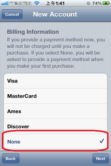 選信用卡,選 None (沒有信用卡)