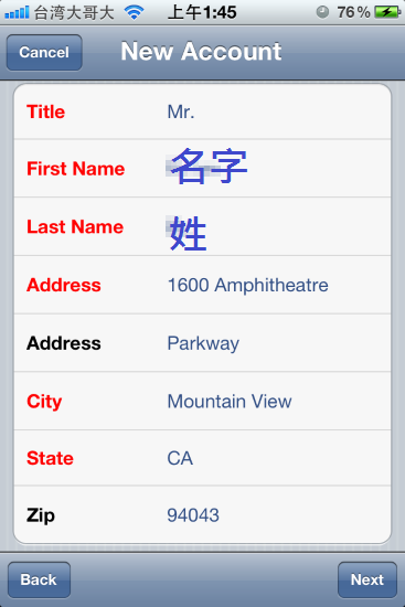 要填一個美國地址,我就找了 Google 地址,喜歡可以照填。