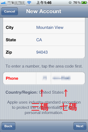 要填美國電話,是三碼 + 七碼,就隨便打一下數字。