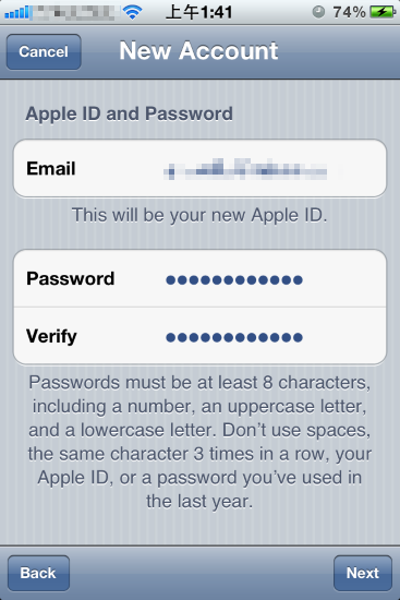輸入一組 email 做為帳號。密碼,需要含有「英文大寫和小寫」,還要有「數字」