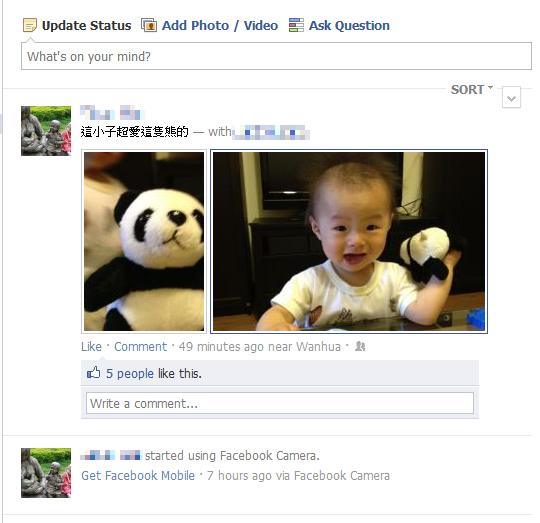 在 facebook 中,朋友看到的畫面。