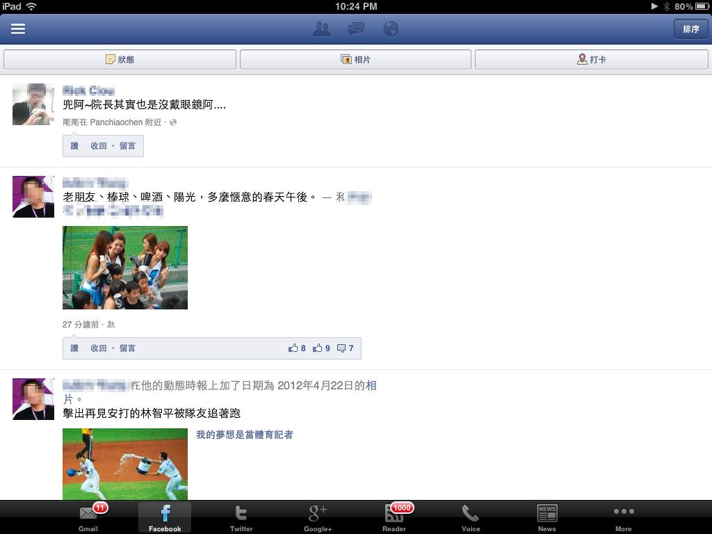 Facebook 分頁