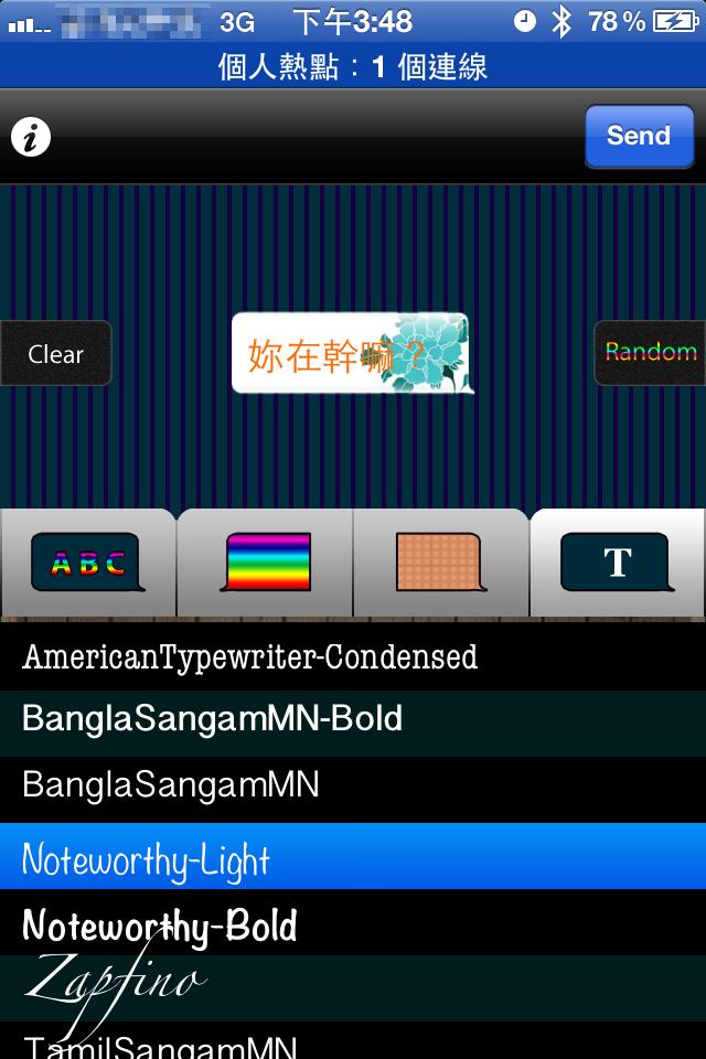 也可以選字體,而中文可以選一下 粗體和斜體