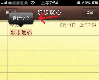 上面會出現簡體中文的字,點一下那段簡體中文