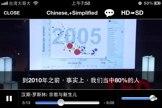 播放了,右上角的 HD → SD 或 SD → HD 可以切換到標準畫質或高清畫質。