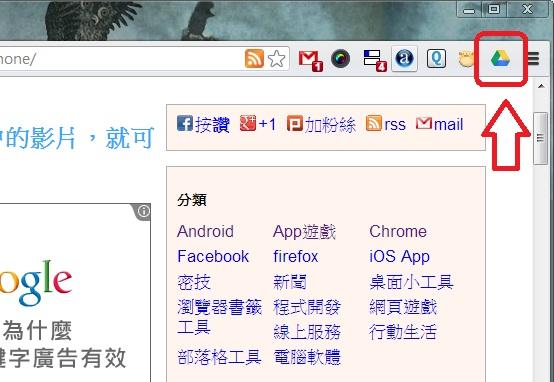 安裝之後,在任何網頁都可以點一下,它會自動往下捲,把整份文件都儲存起來