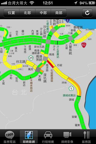 一般大家都是看這一張圖,大概可以估算一下行走時間,但是沒有上高速公路前的排隊時間