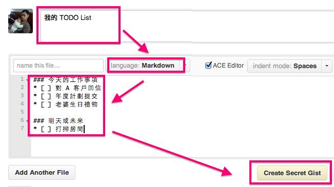 填寫標題(可以不填) → 選擇 markdown → 填入語法 → create secret gist